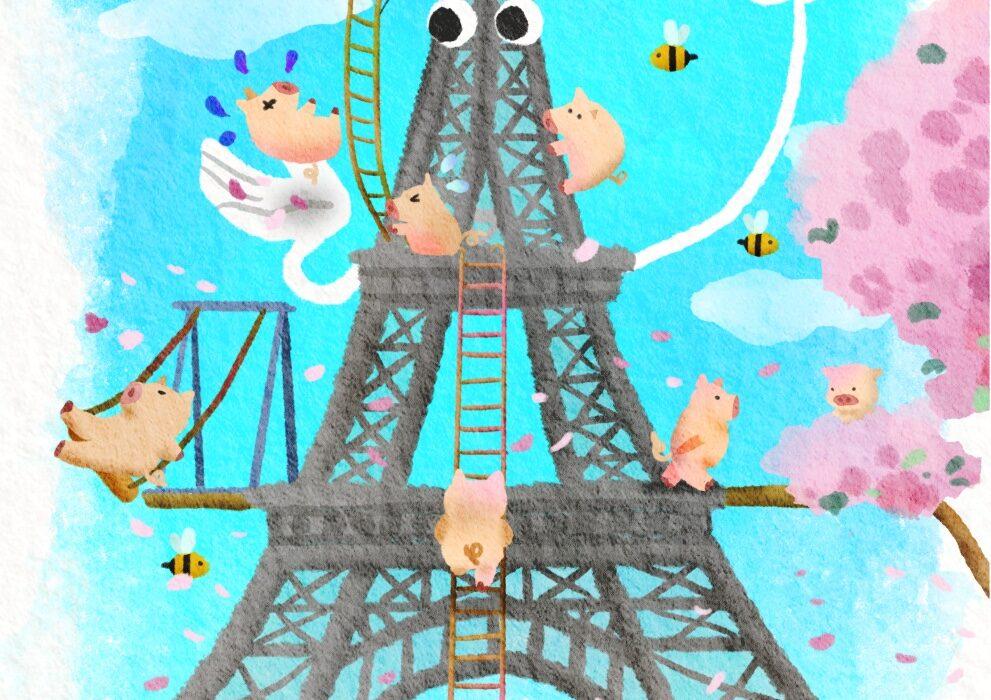 Pig In France Eiffel Tower